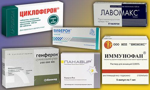Препарат которые оказывают противомикробный и антивирусный эффект