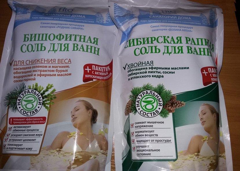 Соль для ванн при цистите