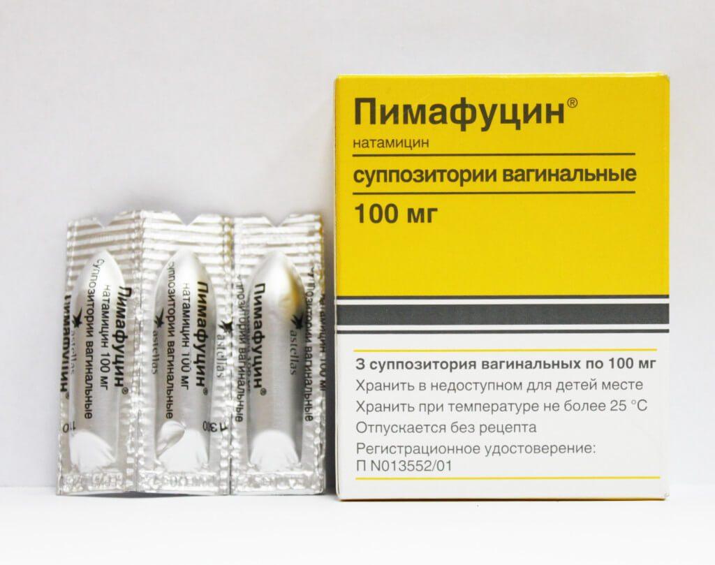 Препараты против молочницы