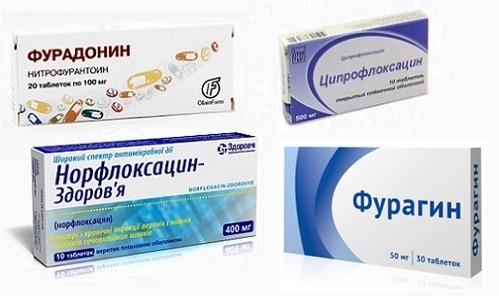 «Норфлоксацин», «Ципрофлоксацин», «Фурагин» и «Фурадонин»