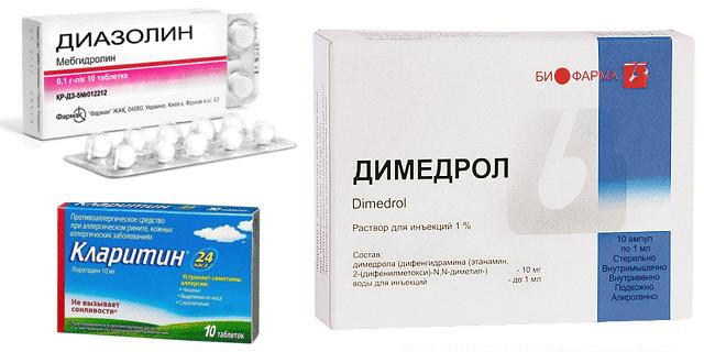 «Димедрол», «Диазолин» и «Кларитин»