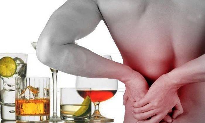 Пиелонефрит и алкоголь