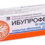 Флемоксин от цистита - Без цистита