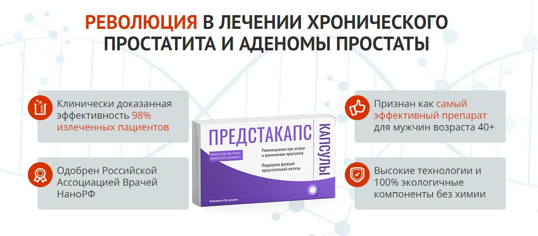 Простатит русмедсервер какие антибиотики нужно принимать при простатите